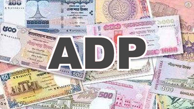 ADP implementation 52.42pc in 10 months