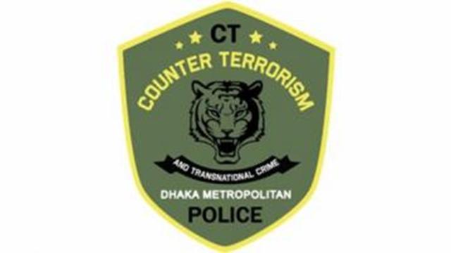 Counter terrorism center to strengthen anti-terrorism activities