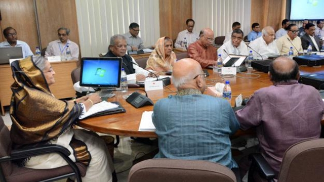 Draft of HBRI gets final cabinet nod