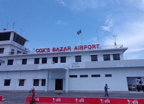 JS body for modernization of Cox's Bazar Airport