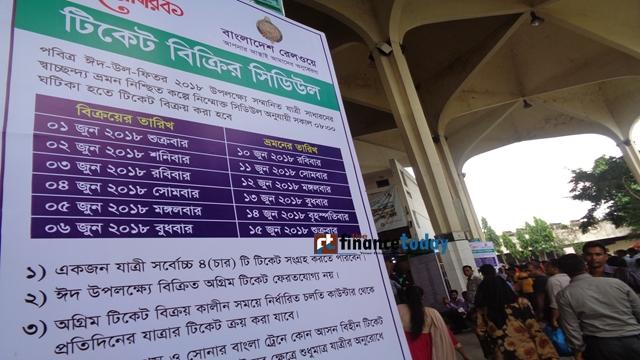 Bangladesh Railway begins the sale of advance train tickets from June 1 ahead of Eid-ul-Fitr; Photo: Nirmal Barman