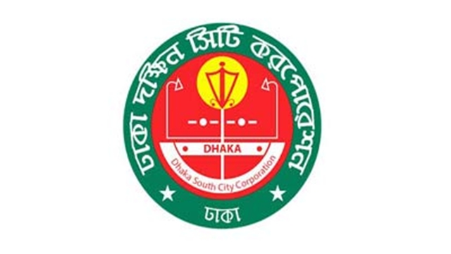 DSCC to conduct cleaning programme ahead of Pohela Boishakh