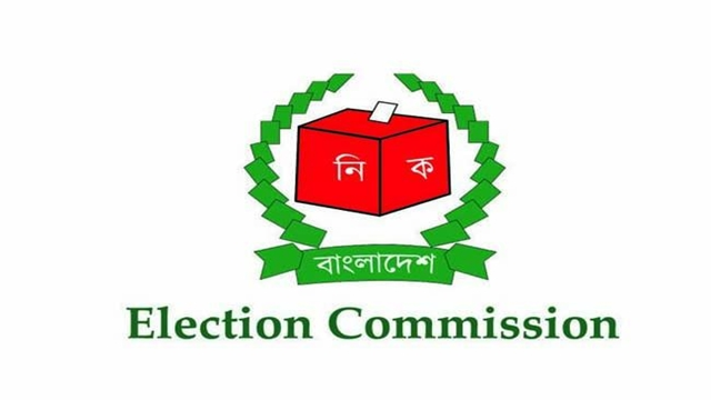 'Election to five city corporations by July'