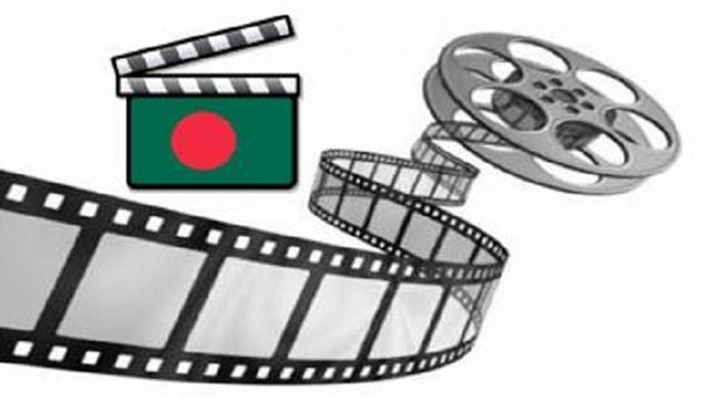 National Film Day April 3