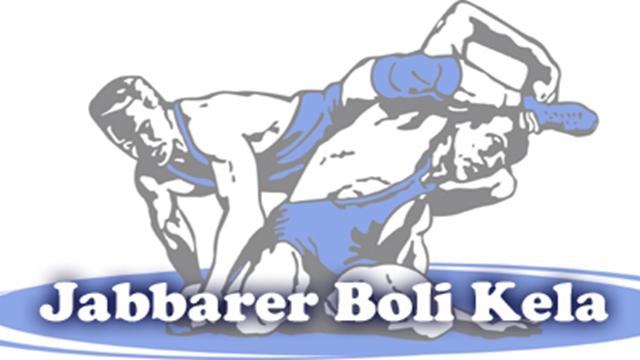 Jabbarer Boli Kela kicks off at Laldigi Maidan on Tuesday