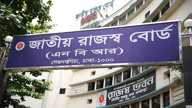 NBR collects Tk 850cr as revenue during 'Halkhata'