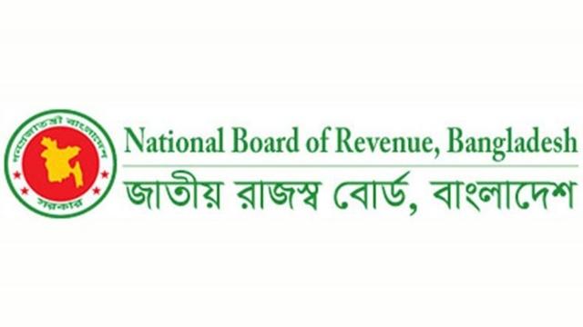 NBR launches 'LTU-VAT Mobile App' to ensure tax services