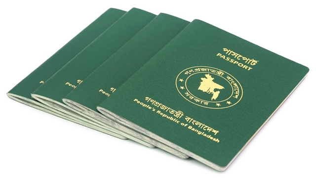 Govt initiates move to issue e-passports