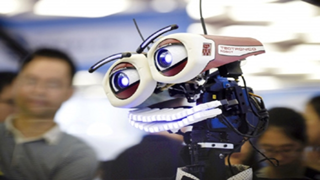World Robot Conference to be held Aug 15 in Beijing