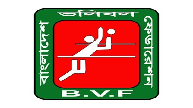 Bangladesh in Group A in Bangabandhu volleyball