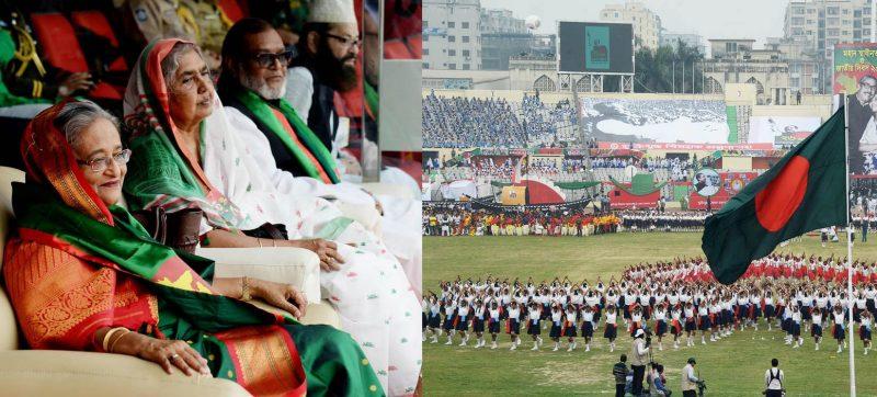 Nation sings 'Amar Sonar Bangla' simultaneously countrywide