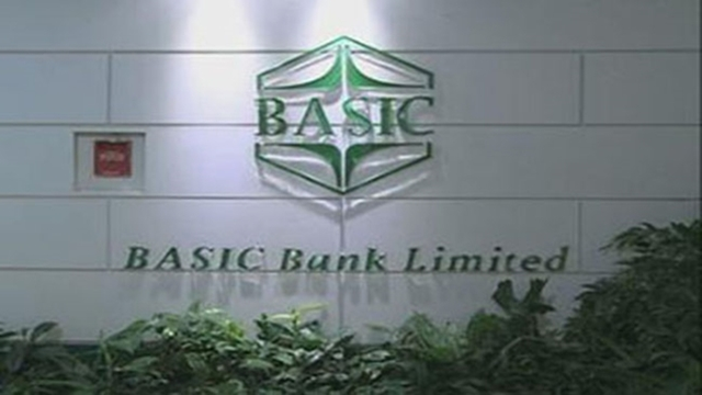 HC summons Basic Bank scam investigation officers
