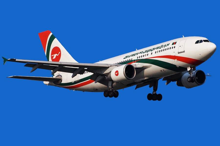 Biman ticket available through mobile phone
