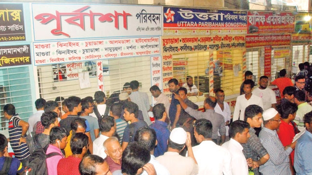 Advance Eid bus tickets from May 30