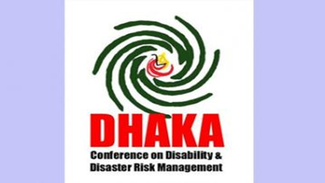 DiDRM int'l conference begins with 33 countries