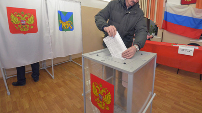 Presidential election kicks off in Russia
