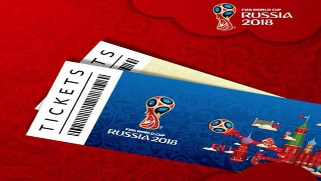 FIFA presents ticket design for World Cup matches in Russia