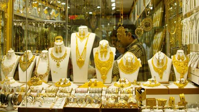 BB to appoint dealers for gold import