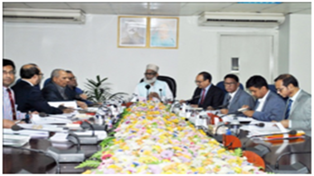 151th meeting of Islami Bank Foundation Committee held
