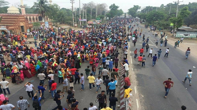 JU blocked Dhk-Aricha Highway