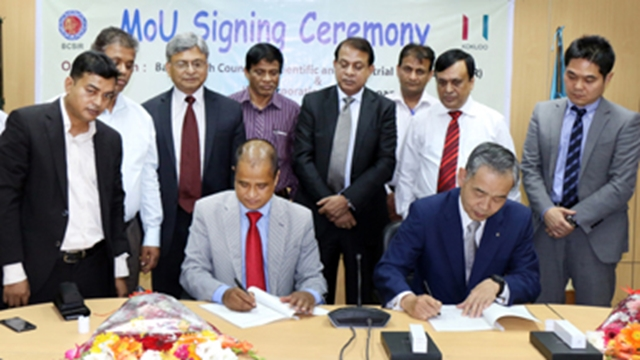 MoU signed with Japan for arsenic mitigation, sustainable construction