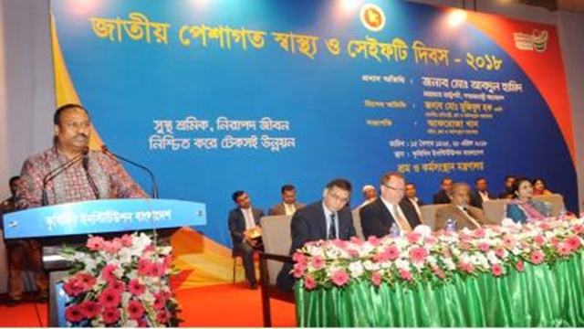 '7 out of world's 10 top green factories in Bangladesh'
