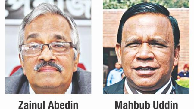 Pro-BNP panel sweeps SC Bar election